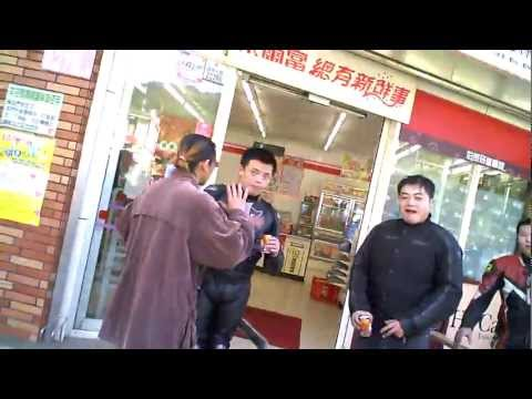 taiwanese - I meet some people and make some new friends at the convenience store. The guy with the bomb was funny. He had a can and a stick....and he was running around...