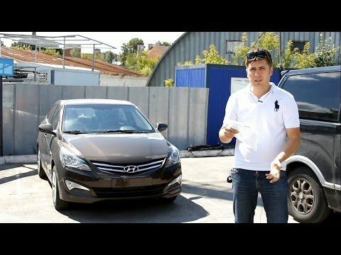 Hyundai solaris i рестайлинг 2014-2015г.в фотография