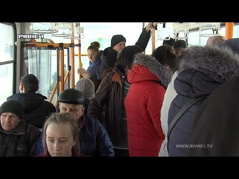 Гроші на руки. У Рівному за проїзд у громадському транспорті платитимуть усі? [ВІДЕО]