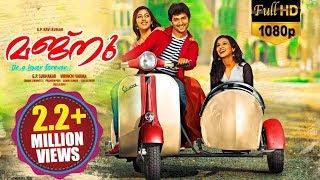 Video Majnu Latest Malayalam Full Length Movie   Nani, Anu Emmanuel, Priya Shri - 2018 MP3, 3GP, MP4, WEBM, AVI, FLV Juli 2018