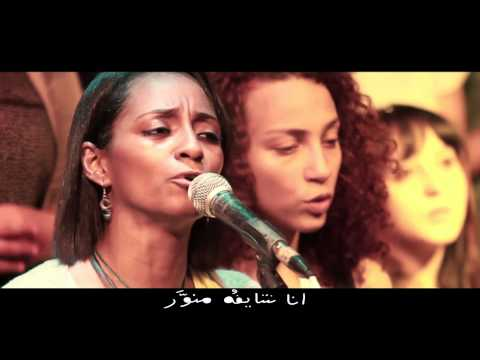 Meen Taffa ennour - The Choir Project