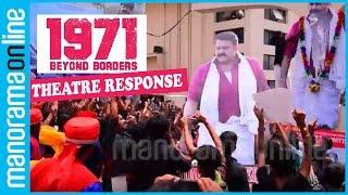 Nonton 1971  Beyond Borders   Theatre Response  Audience Reaction   Mohanlal  Major Ravi   Manorama Online Film Subtitle Indonesia Streaming Movie Download