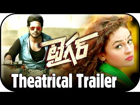 Tiger Telugu Movie Theatrical Trailer