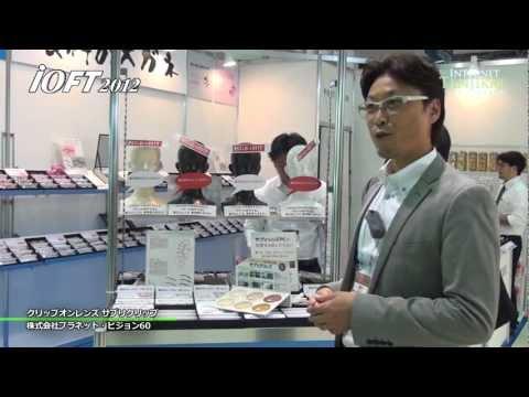 クリップオンレンズ サプリクリップ - 株式会社プラネット・ビジョン60