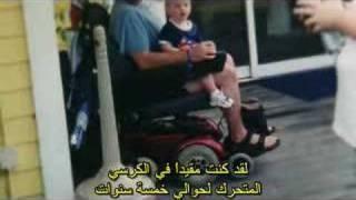 تقنية عالمية مذهلة تساعد على الشفاء - Arabic