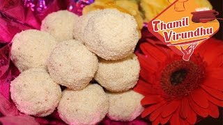 Rava Ladoo Recipe In Tamil (suji , Semolina Ladoo ) - Indian Sweet Recipes
