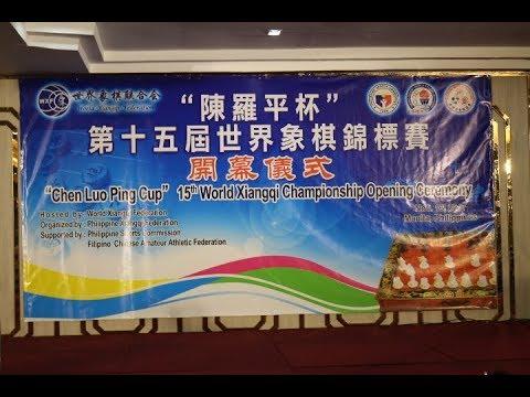 Video vòng 6 : Trịnh Ngạn Long vs Vương Thiên Nhất - Giải vô địch cờ tướng thế giới 2017