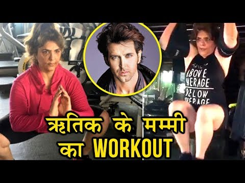 Hrithik Roshan's mother Pinkie Roshan WORKOUT, Wei