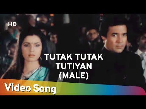 Tutak Tutak Tutiyan (Male)   Ghar Ka Chirag (1989)   Chunky Pandey   Neelam   Amit Kumar  Hindi Song