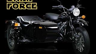 4. 2016 Ural Dark Force | Limited Edition