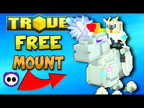 Get a FREE Prismatic Lasercorn Mount in Trove BEFORE December 18th, 2017 for PS4/Xbox One/PC (видео)