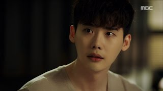 Video [W] ep.06 Lee Jong-suk woke up in the bed! 20160804 MP3, 3GP, MP4, WEBM, AVI, FLV April 2018
