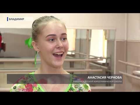Творческий коллектив из России получил награды в Чехии