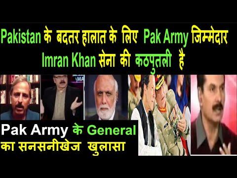 Pakistan Army |Pakistan India News Online|Pak media latest on India Modi| Pak Media On China India