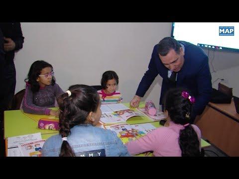 البنية التحتية التربوية بأسا تتعزز بمركز لتعليم اللغات
