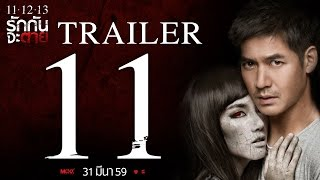 Nonton                          11 12 13                                                                11   Official Trailer  Film Subtitle Indonesia Streaming Movie Download