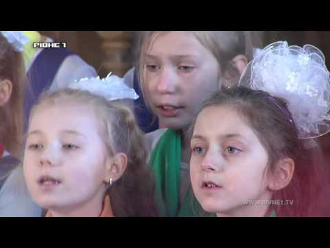 """""""Різдвяний вертеп"""". Учні Рівненської ЗОШ №23"""