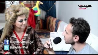 لقاء مع myriam fares/ميريام فارس في كواليس كليبها الجديد