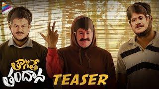 Tagite Tandana Movie TEASER | Adith | Sapthagiri | 2019 Latest Telugu Movies