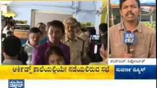 Parents of students in commissioner of police bangalore | raped in the Orchid International School