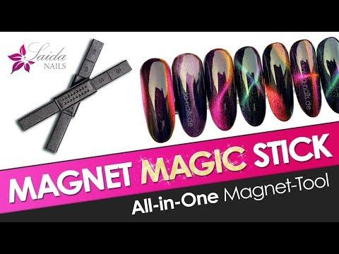 Gel nails - Schnelle Cat-Eye-Gel-Designs mit MAGNET MAGIC STICK (Saida Nails Nailart)