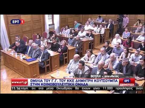 Δ. Κουτσούμπας: Η κυβέρνηση έχει έτοιμα τα αντεργατικά – αντιλαϊκά νομοσχέδια