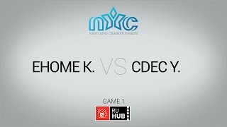CDEC.Y vs EHOME.King, game 1
