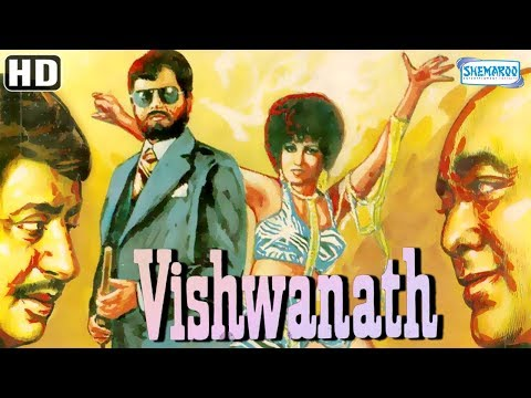 Vishwanath (1978) (HD & Eng SRT) - Hindi Full Movie - Shatrughan Sinha | Reena Roy - Bollywood Movie