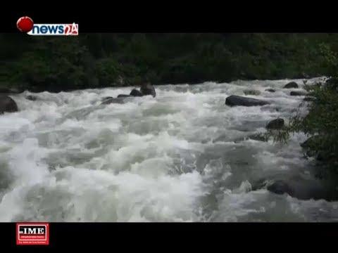 (आगामी तीन दिनभित्र देशका बिभिन्न नदीहरु खतराको तहसम्म पुग्ने..2 min 8 sec)