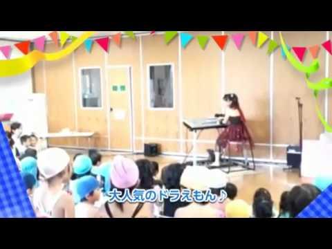 熊本市立横手保育園様 お誕生日会茶屋桃子エレクトーンコンサート