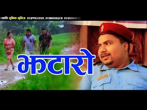 (Nepali Comedy Serial || झटारो || Jhataro || Episode 18 || 12, Sept, 2018 - Duration: 14 minutes.)