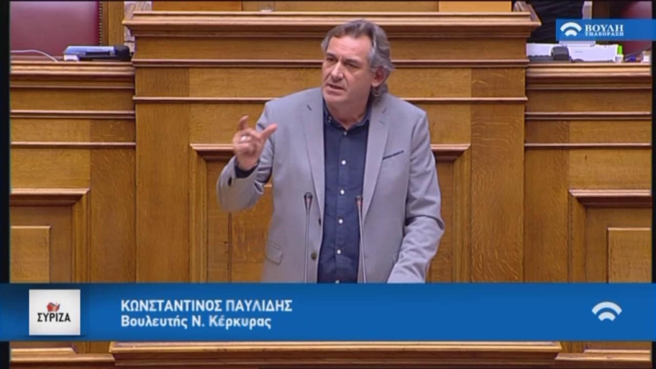 Προϋπολογισμός 2017:  Κ.Παυλίδης (Ειδ.Εισ.Σύριζα) (07/12/2016)