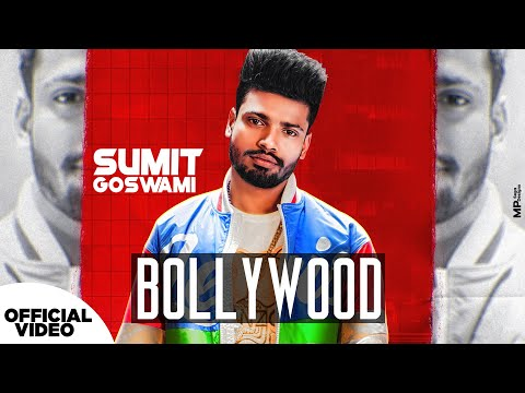 Sumit Goswami | Bollywood (Official Video) KHATRI | Deepesh Goyal | New Haryanvi Songs 2020