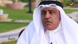 رجل الأعمال ناصر الطيار ضيف برنامج صناع النجاح مع صالح الثبيتي