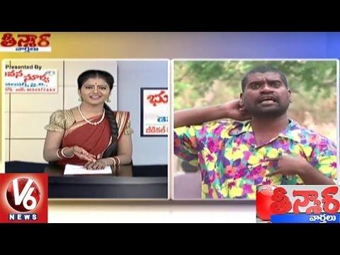 Bithiri-Sathi-Funny-Conversation-With-Savitri-On-Vitro-Meat-Teenmaar-News-V6-News