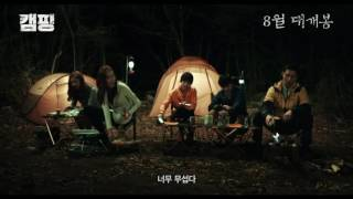 Nonton Chae Min Seo           Erica                    Camping Like Father Like Son          Trailer Hd Film Subtitle Indonesia Streaming Movie Download