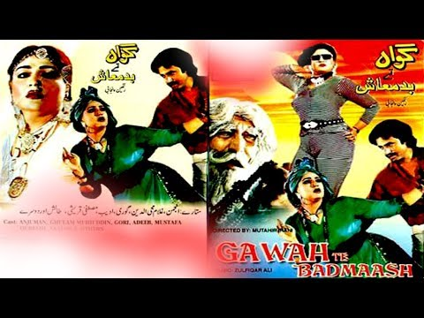 GAWAH TAY BADMASH (1992) - ANJUMAN, GHULAM MOHAYUDDIN & MUSTAFA QURESHI - OFFICIAL PAKISTANI MOVIE