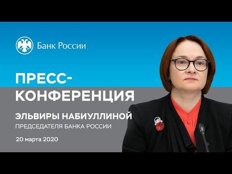 БАНК РОССИИ: СТАВКА 6%