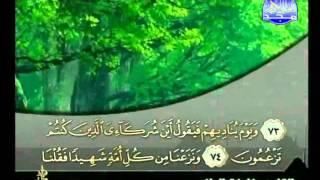 HD المصحف المرتل 20 للشيخ خليفة الطنيجي حفظه الله