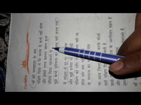 Video Yamraj ki disha by shivam sir download in MP3, 3GP, MP4, WEBM, AVI, FLV January 2017