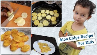 Aloo Chips Recipe For Kids | Quick 2-in-1 Snack Recipe For Kids