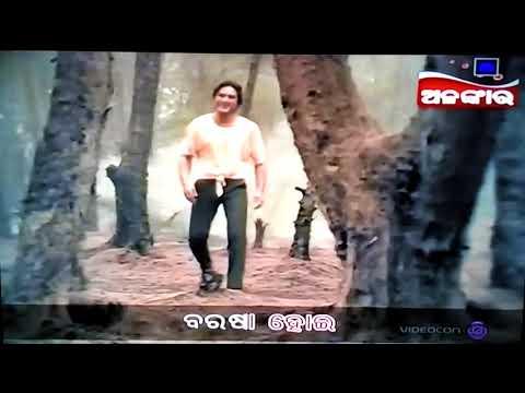 Video Tuma saha dekha hela dina from movie Bhuli Huena download in MP3, 3GP, MP4, WEBM, AVI, FLV January 2017
