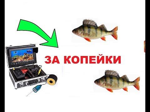 Подводная камера своими руками за 3труб 29