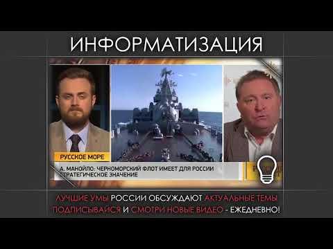 3аnад uсnуrан до усра4кu Черноморскuй флот внушает ужас - DomaVideo.Ru