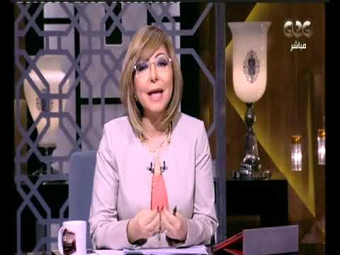 العرب اليوم - بالفيديو: لميس الحديدي تكشف عن غضب أولياء الأمور