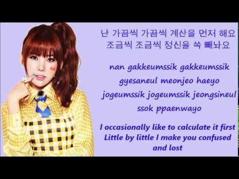 Orange Caramel My Copycat[Han+Rom+Eng Lyrics]