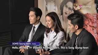 "Showbiz Korea - On Scene, Press Premiere of the movie ""Obsessed"" 영화 ""인간중독"" 언론 시사회"