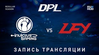 Invictus Gaming vs LGD.FY, DPL Season 4, game 2 [Adekvat, Inmate]