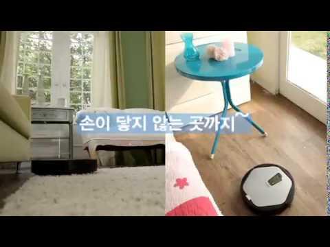 Видео Робот-пылесос iClebo Arte Carbon YCR- M05 интеллектуальная уборка