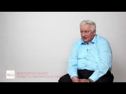 Бывает ли зависимость от спорта - DomaVideo.Ru